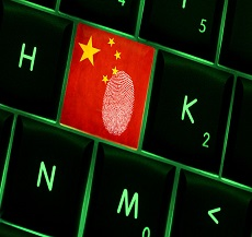 Big data, privacy protection and a draft of the new cyber law in China