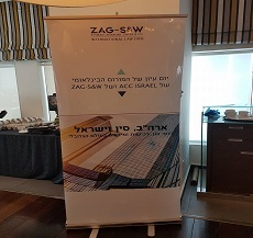 A conference was held with the the Association of Legal Consultants in Israel (ACC), on capital raising, mergers and acquisitions in the global world